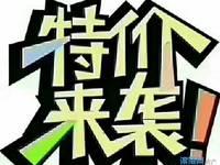 出售昌兴壹城3室2厅1卫104平米90.8万住宅
