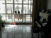 出售京华苑3室2厅1卫122平米75.8万住宅