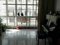 京华苑3室2厅1卫