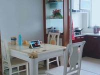 出售仁和公寓3室2厅1卫110平米63.6住宅