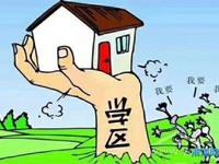 出售向阳大道3室2厅1卫94.17平米68.6万住宅