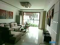 出售江南新城华苑3室2厅1卫106平米80.8万住宅