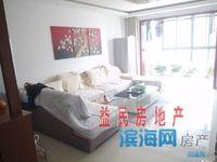 急售 江南新城 精装三房 79.8万 送自行车库