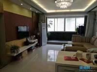 出售南湖花园2室2厅1卫90平米78.6万住宅