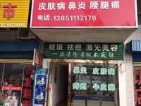 出售其他小区76平米83.8万商铺