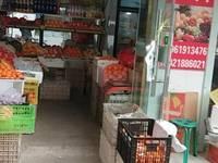 城中菜场北门水果店两间门面