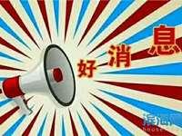永宁学区房,正鑫电梯房10楼套间售价109.8万
