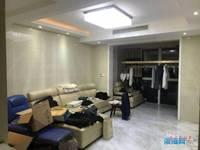出售正鑫城市经典2室2厅1卫92平米79.8万住宅