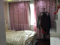 出售华芳国际前排10楼2室2厅1卫98平米98万住宅