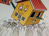 华芳国际21楼小套间售价68.8万