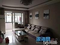 景湖理想城 118平方 精装3房2厅 带车库 产证满二年 可按揭