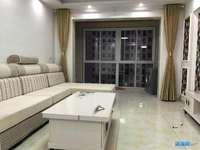博世苑精装2室,家电齐全,拎包即住,随时看房