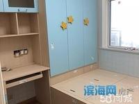 昌兴壹城 104平方 精装3房2厅 带轿车位 可按揭