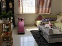 出售丰园141平方,精装修大三房,送自行车库8平方。82,8万