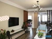 出售南湖花园3室2厅1卫90平米79.8万住宅