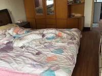 出售三实小,滨中,机关幼儿园校区房70平米32.8万小产权