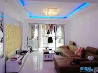 出售龙泰御景湾3室2厅1卫109平米76.8万住宅