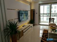 出租水韵新城2室2厅1卫104平米1700元/月住宅