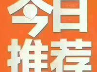 万锦豪庭南苑毛坯电梯大三房 南北通透 楼层佳 位置优越 格局分布合理
