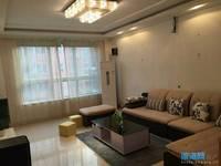 出售:永宁校区正鑫城市经典3室2厅1卫99.6平米99.6万住宅