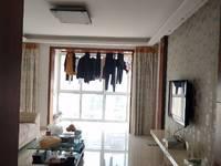 出售锦峰苑3室2厅2卫126平米93.6万住宅
