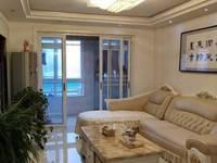 出售华芳国际花园2室2厅1卫98平米100万住宅
