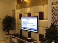 出售友创 滨海湾 3室2厅1卫110平米103万住宅