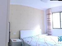 出租学府一号1楼3室2厅1卫108平方精装修家电齐全拎包即可入住1300一月