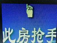 龙泰御景湾1楼相当于2楼小套间售价69.8万