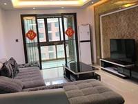 出租中央花园2室2厅1卫95平米2000元/月住宅