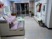 京华小区 2室中装总价43.8万一口价首付低带车库