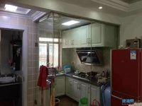 三实小滨中本部校区房 精装修 满二年 房东急售 可按揭送车库