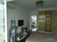 出售凤鸣半岛3室2厅1卫118平米79.8万住宅