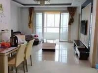 出售:友创滨河湾三十小分校滨河湾3室2厅1卫121平米106.8万住宅