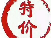 城西 华芳国际 景观楼王 东边户 名校双校区房 纯毛坯 满2年 首付50万有钥匙
