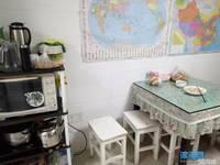 出售凤鸣半岛1室1厅1卫25.5平米16.6万住宅