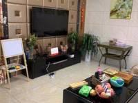 出售欧堡利亚北辰3室2厅1卫123双证齐全平米住宅