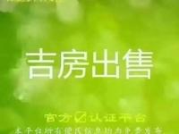 急售万锦豪庭24楼套间毛坯双证齐全售价81万