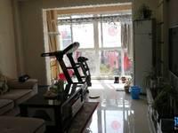 出售学府壹号4室2厅2卫143.4平米119.8万住宅
