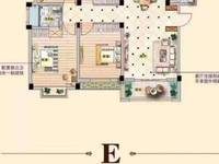 出售龙泰御景湾4楼纯毛坯4室2厅2卫136.28平米85.8万住宅