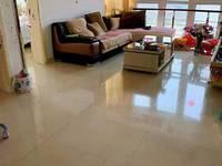 出售财富鼎盛3室2厅1卫103平米88.8万住宅