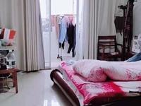 出租新时代2室2厅1卫102平米1400元/月住宅