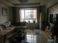 出售江南新城华苑3室2厅1卫139平米106.8万住宅
