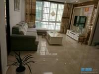 出售城市港湾3室2厅1卫129平米118.8万住宅