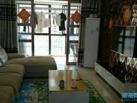 出售万锦豪庭2室2厅1卫94.4平米83.8万住宅