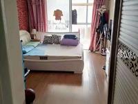 城西校区 安居馨苑 127.8平方拎包入住 精装3房