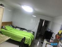 出售凤鸣半岛新装1室1厅1卫32平米面议住宅