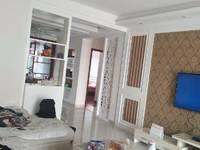 出租正鑫城市经典2室2厅1卫92平米1200元/月住宅