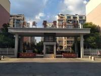 出租正鑫城市经典3室2厅1卫130平米1400元/月住宅