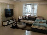 出租学府壹号3室2厅1卫110平米1500元/月住宅